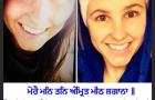 Ruby Palmer to Kirpa Kaur Khalsa
